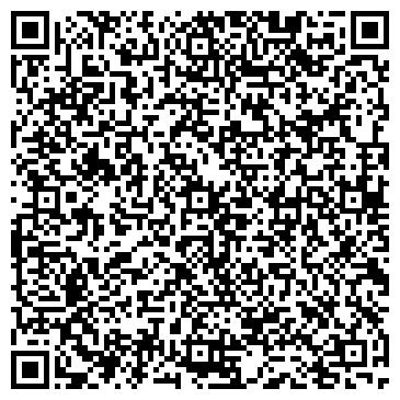 QR-код с контактной информацией организации ГОРОДСКОЙ ПРОЦЕССИНГОВЫЙ ЦЕНТР, ООО