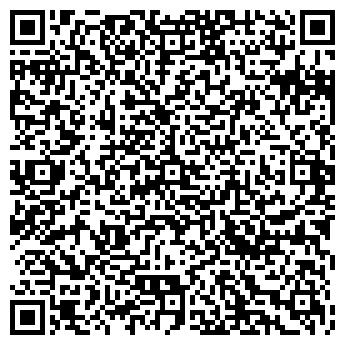 QR-код с контактной информацией организации ЭЛЕКТРОПРОМСТАНДАРТ