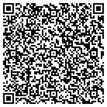 QR-код с контактной информацией организации CVL Шымкент