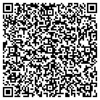 QR-код с контактной информацией организации ЭкОшОк