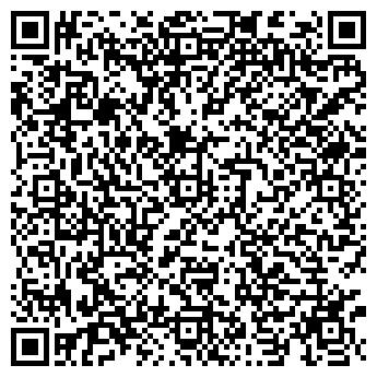 QR-код с контактной информацией организации ООО Белфлекс