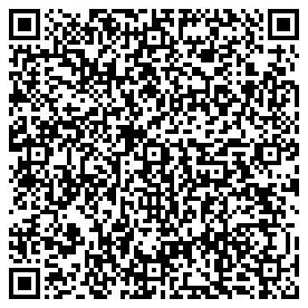 QR-код с контактной информацией организации ХАЛАЕВА Т.А.