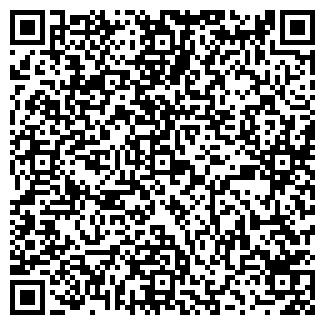 QR-код с контактной информацией организации АЛЬТА, ООО