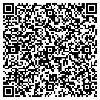 QR-код с контактной информацией организации НОМАД ТОО