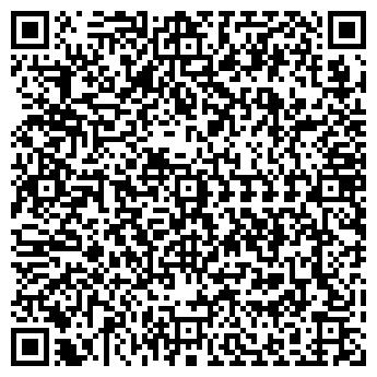 QR-код с контактной информацией организации ВУЛКАН ППР, ЗАО