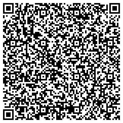 QR-код с контактной информацией организации НОВОУЗЕНСКОЕ РАЙОННОЕ ОТДЕЛЕНИЕ ВЕТЕРАНОВ ТРУДА ВООРУЖЕННЫХ СИЛ