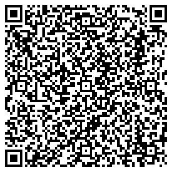 QR-код с контактной информацией организации СЕРВИС-КАМАЗ, ООО