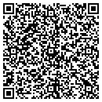 QR-код с контактной информацией организации РАДИЩЕВО ОПС