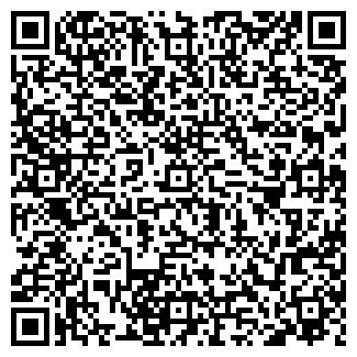 QR-код с контактной информацией организации № 1 РУЧЕЕК