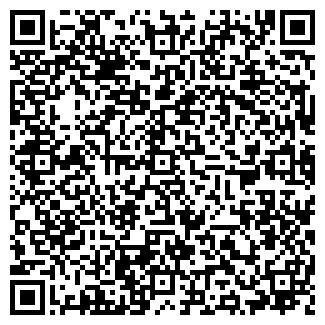 QR-код с контактной информацией организации № 2 РЯБИНА