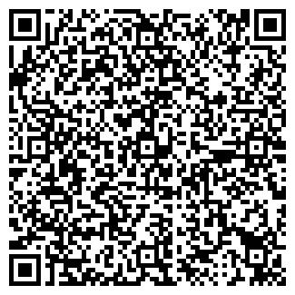 QR-код с контактной информацией организации № 8 ТЕРЕМОК