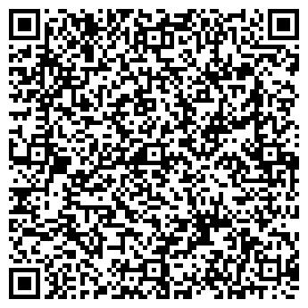QR-код с контактной информацией организации НОРД-ТЕКС ТОО