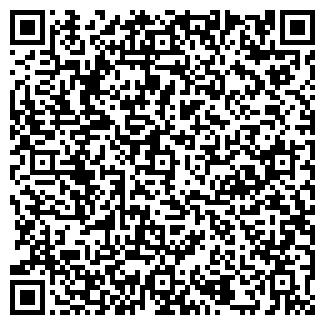 QR-код с контактной информацией организации ООО АМС АВТОЦЕНТР