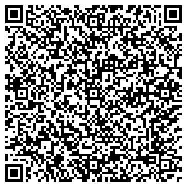 QR-код с контактной информацией организации НОВОЧЕБОКСАРСКИЙ РАЙОННЫЙ СУД