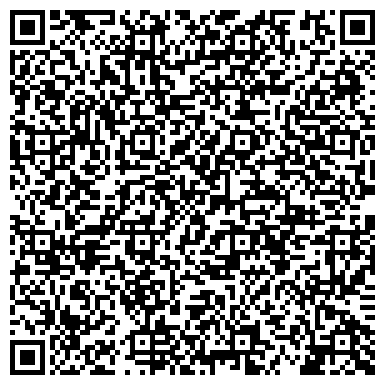 QR-код с контактной информацией организации НОВОЧЕБОКСАРСКИЙ РАЙОННЫЙ ОТДЕЛ СУДЕБНЫХ ПРИСТАВОВ