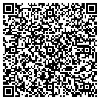 QR-код с контактной информацией организации ЮМАН