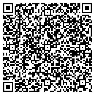 QR-код с контактной информацией организации АПАТ