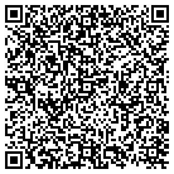 QR-код с контактной информацией организации СМАЙК ДИЗАЙН СТУДИЯ