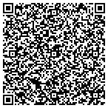 QR-код с контактной информацией организации КОСМЕТОЛОГИЧЕСКАЯ ЛЕЧЕБНИЦА