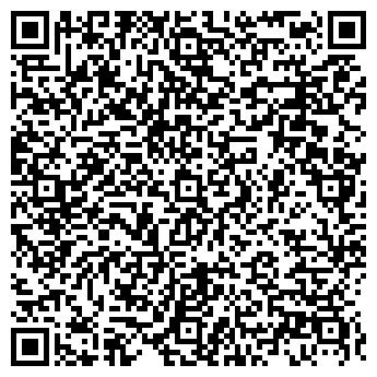 QR-код с контактной информацией организации РАДУГА-СТРОЙ ООО
