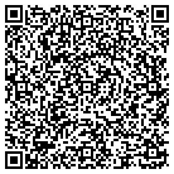 QR-код с контактной информацией организации ОРИОН ДОМ БЫТА