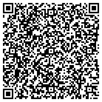 QR-код с контактной информацией организации МАГАЗИН №30, МУП