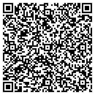 QR-код с контактной информацией организации НУРСАТ АО