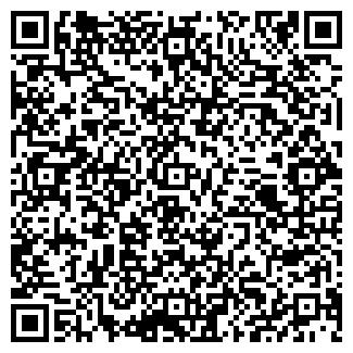 QR-код с контактной информацией организации ОАО АНТЕЙ