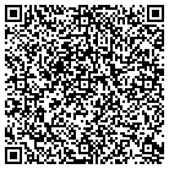 QR-код с контактной информацией организации РЕГИСТРАТОР ПЛЮС ООО