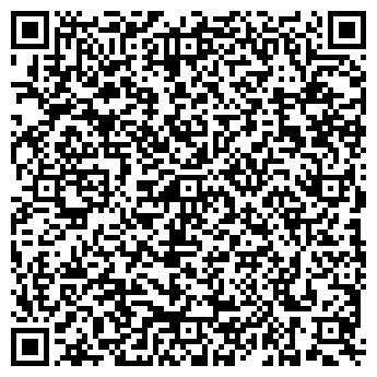 QR-код с контактной информацией организации КРУПИНКА