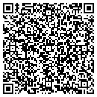 QR-код с контактной информацией организации ООО НОВЫЙ ДОМ