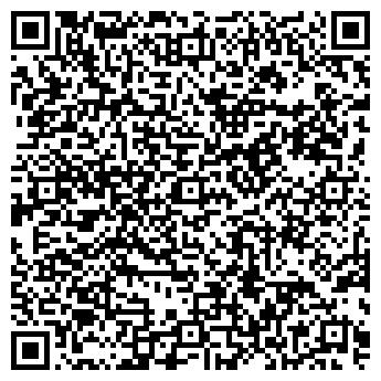 QR-код с контактной информацией организации МАСТЕР-СТРОЙ