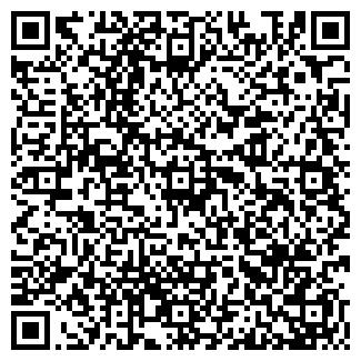 QR-код с контактной информацией организации ФГП НАДЕЖДА