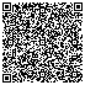 QR-код с контактной информацией организации ЗАО СТРОЙИНДУСТРИЯ