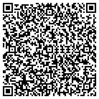 QR-код с контактной информацией организации ЛЕСПРОМ 2000
