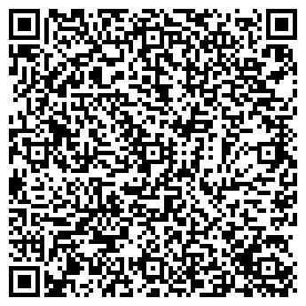 QR-код с контактной информацией организации ВАШ БУХГАЛТЕР