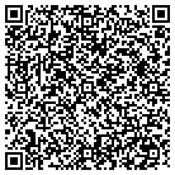 QR-код с контактной информацией организации ФЛЭШ-ТТ ООО