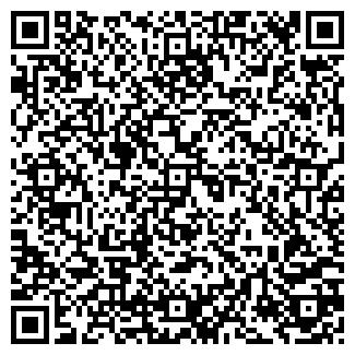 QR-код с контактной информацией организации КОРСАР АН