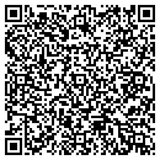 QR-код с контактной информацией организации АТАЛ