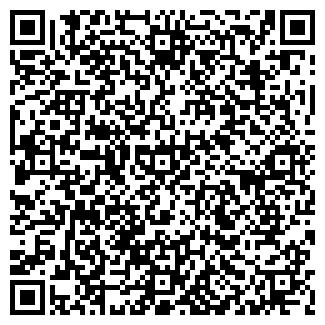 QR-код с контактной информацией организации ХИМПРОМ