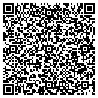 QR-код с контактной информацией организации АТП-6
