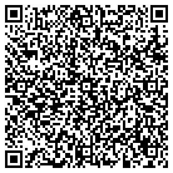 QR-код с контактной информацией организации ЕЛЬНИКОВСКАЯ РОЩА