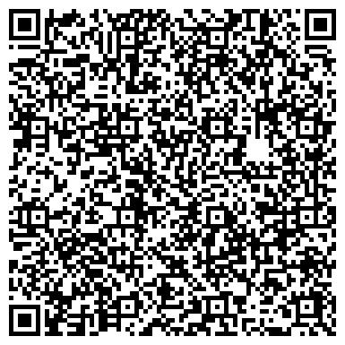 QR-код с контактной информацией организации НОВОЧЕБОКСАРСКИЙ ДОМОСТРОИТЕЛЬНЫЙ КОМБИНАТ ОАО