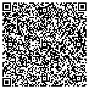 QR-код с контактной информацией организации ОБЛАСТНОЙ КОМИТЕТ ТУРИЗМА И СПОРТА