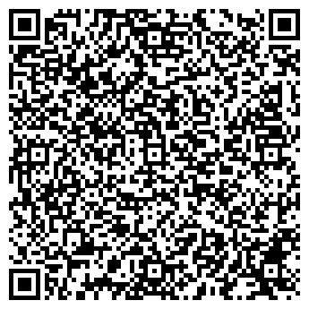 QR-код с контактной информацией организации ФАРМ-ЭН 4
