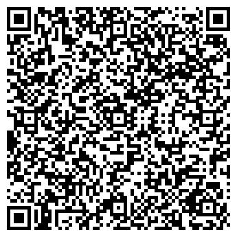 QR-код с контактной информацией организации ЗАО БУЛГАР-ХМЕЛЬ