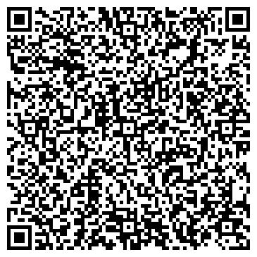QR-код с контактной информацией организации УПРАВЛЕНИЕ СПЕЦИАЛИЗИРОВАННЫХ РАБОТ