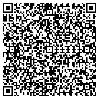 QR-код с контактной информацией организации ВАЛЕ ТУР