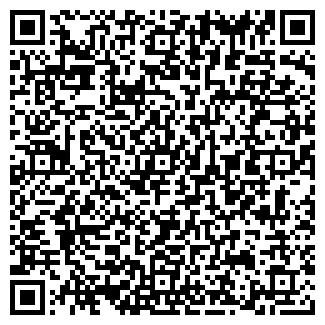 QR-код с контактной информацией организации ГОРОД АН