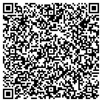 QR-код с контактной информацией организации НОВОЧЕБОКСАРСКИЙ ДСК